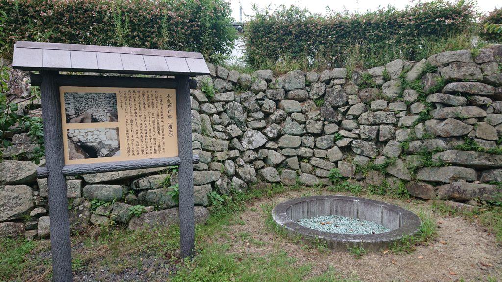 田辺城井戸跡