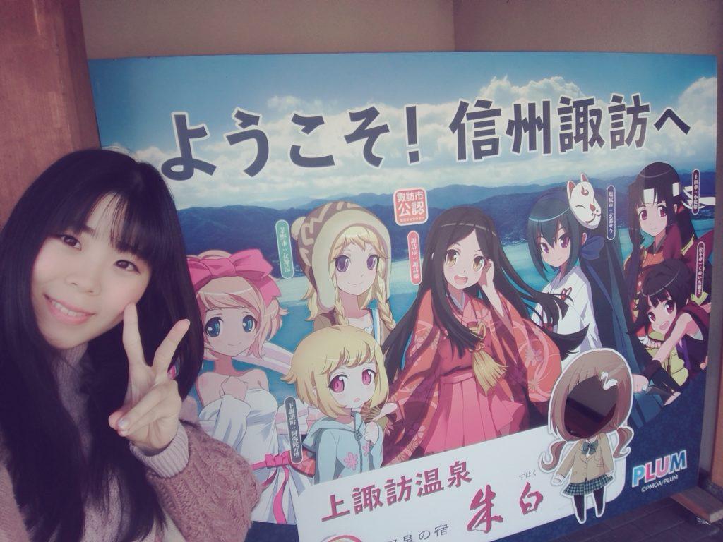 諏訪姫ファミリー撮影スポット