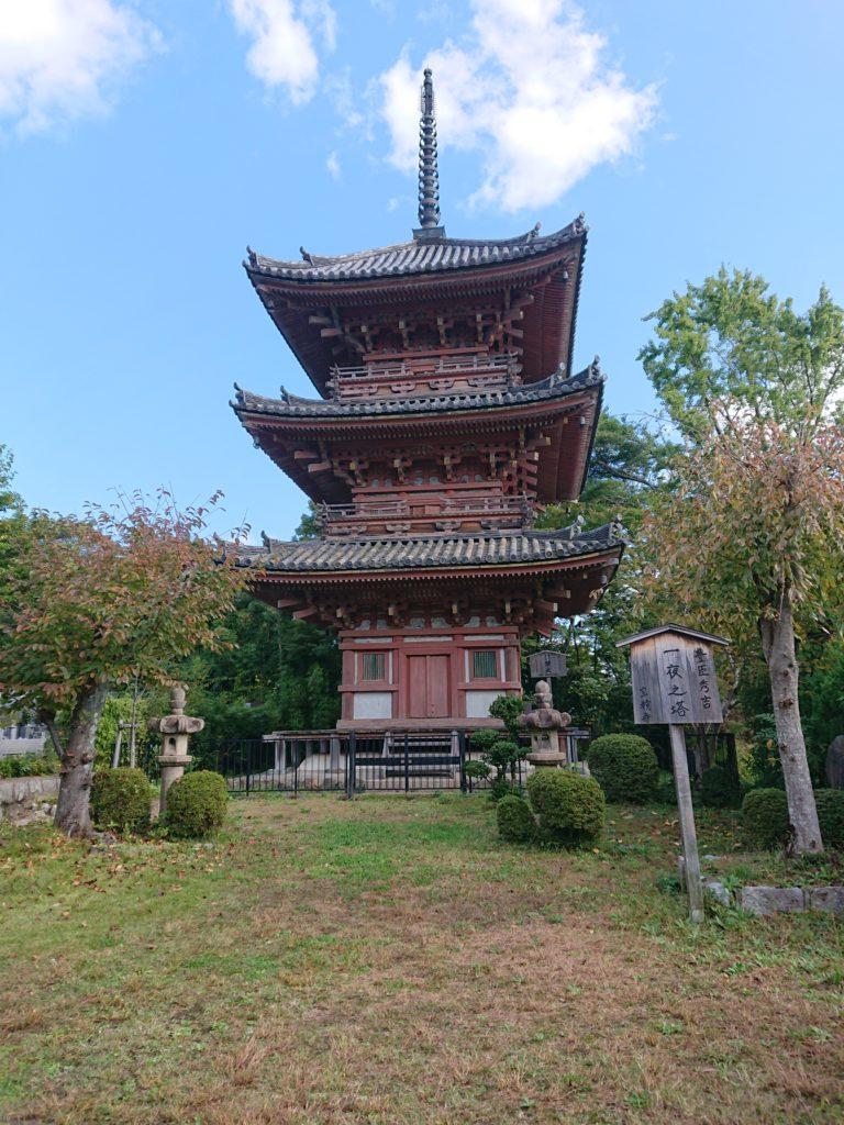 宝積寺 三重塔