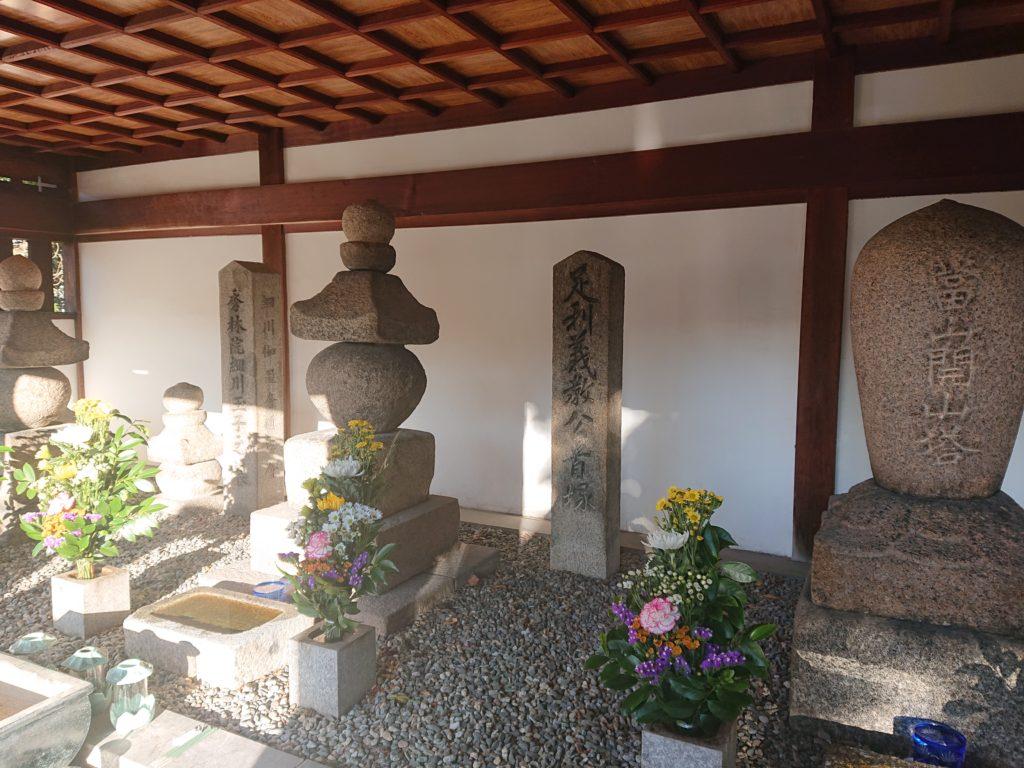崇禅寺 細川ガラシャと足利義教の墓