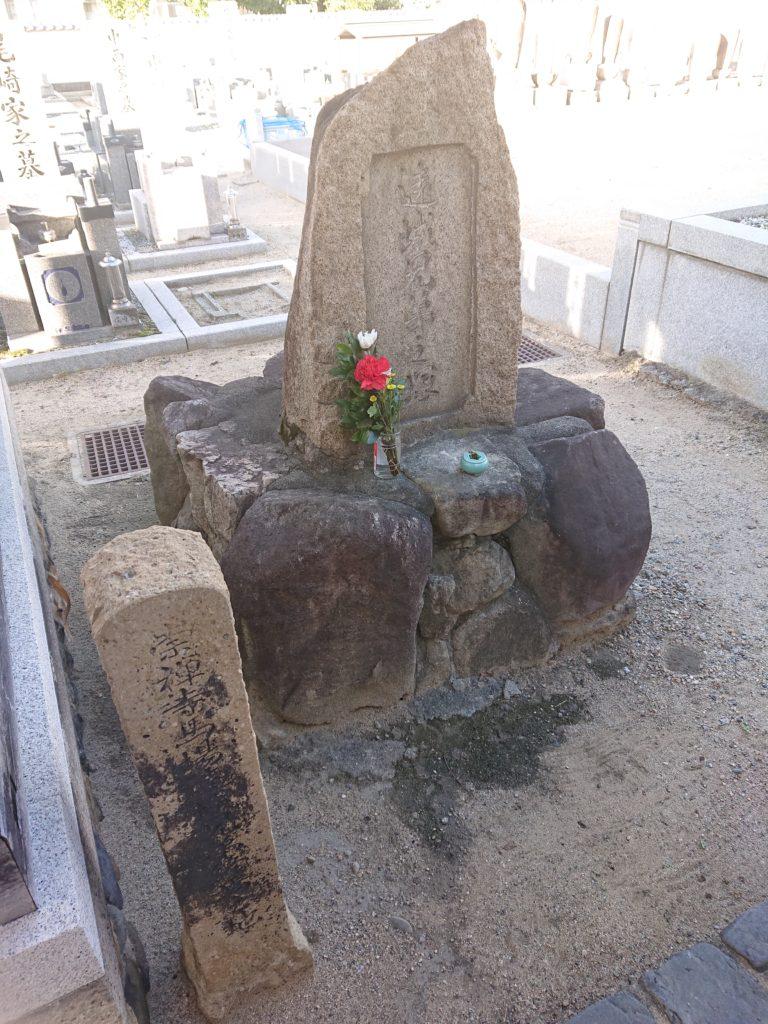 遠城兄弟の墓