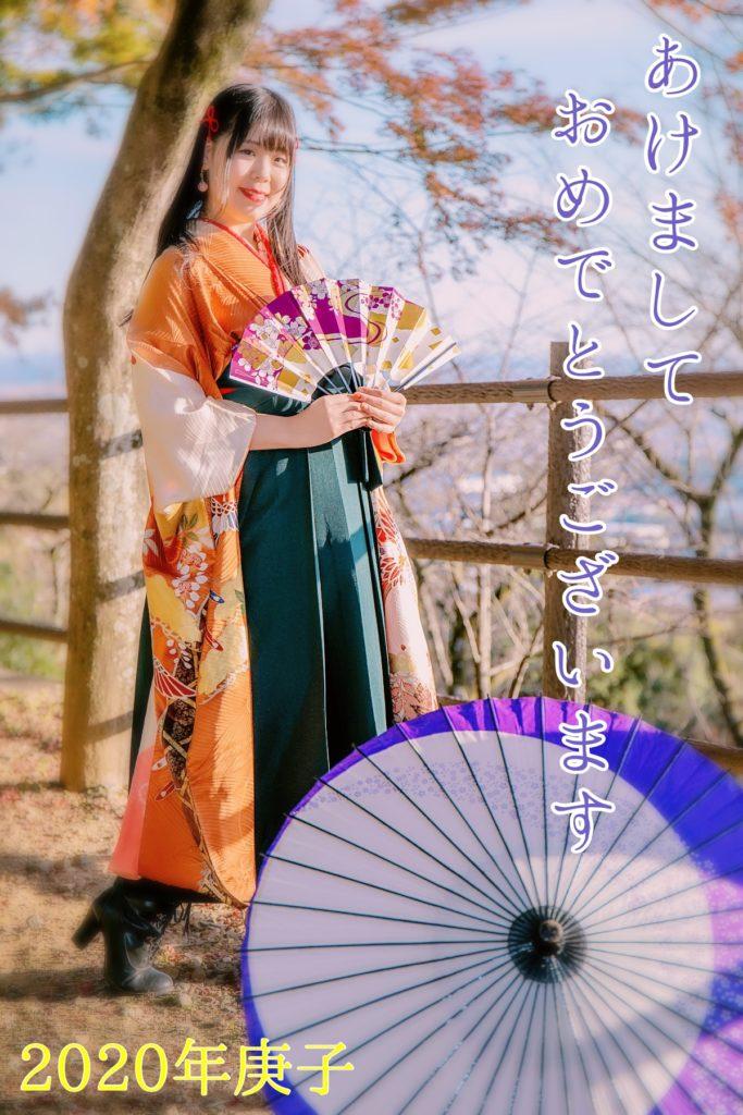 袴姿の北織