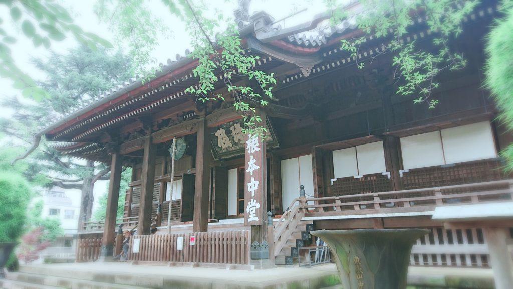 上野寛永寺 根本中堂