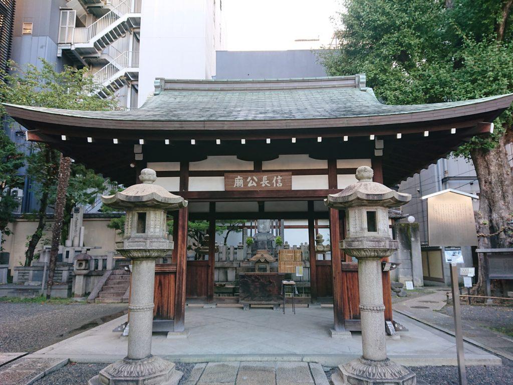 本能寺 信長廟